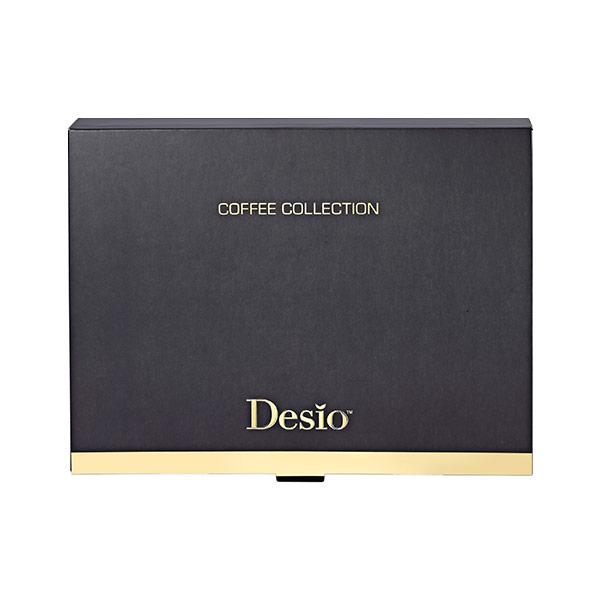 coffee-box-shop